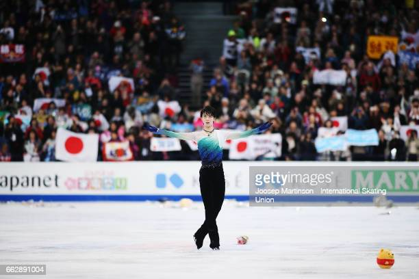 Yuzuru Hanyu of Japan reacts in the Men's Free Skating during day four of the World Figure Skating Championships at Hartwall Arena on April 1 2017 in...