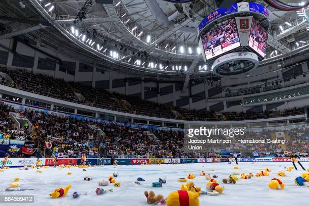 Yuzuru Hanyu of Japan reacts in the Men's Free Skating during day two of the ISU Grand Prix of Figure Skating Rostelecom Cup at Ice Palace Megasport...