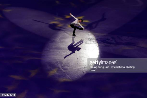 Yuzuru Hanyu of Japan skates in the Exhibition program during ISU Four Continents Figure Skating Championships Gangneung Test Event For PyeongChang...