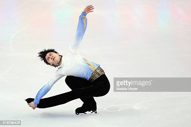 Yuzuru Hanyu of Japan skates in the Men's Short program during day 3 of the ISU World Figure Skating Championships 2016 at TD Garden on March 30 2016...