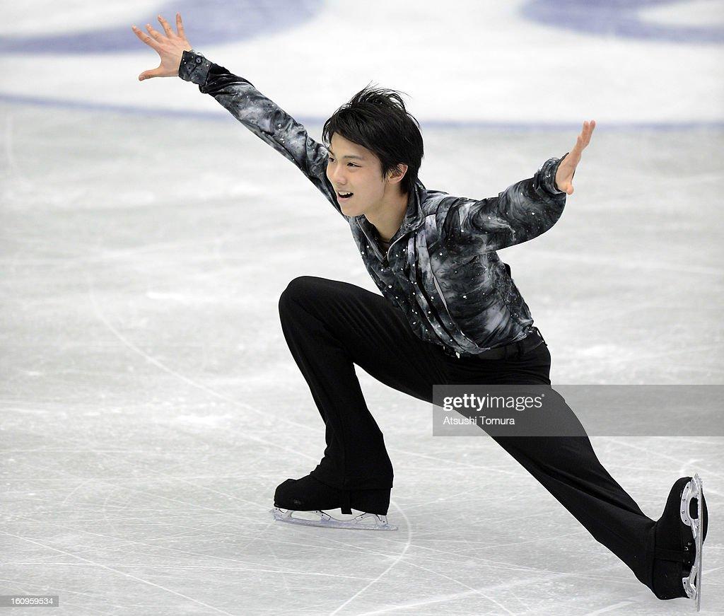 Yuzuru Hanyu of Japan skates in the Mens Short Program during day one of the ISU Four Continents Figure Skating Championships at Osaka Municipal Central Gymnasium on February 8, 2013 in Osaka, Japan.