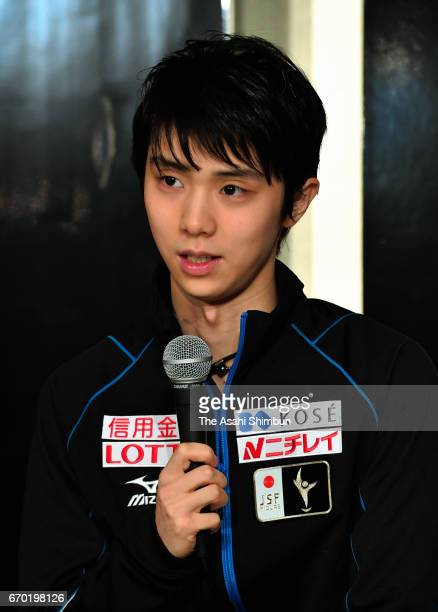 Yuzuru Hanyu of Japan speaks during a press conference ahead of the ISU Team Trophy at Keio Plaza Hotel on April 19 2017 in Tokyo Japan