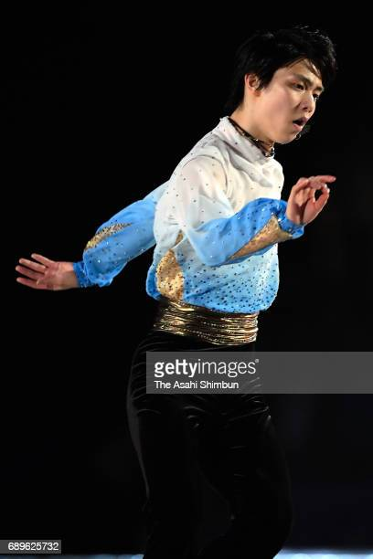 Yuzuru Hanyu performs during the Fantasy on Ice at Makuhari Event Hall on May 26 2017 in Chiba Japan