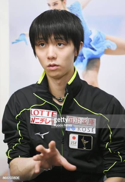Yuzuru Hanyu speaks to the media a day after the figure skating Rostelecom Cup on Oct 22 in Moscow ==Kyodo