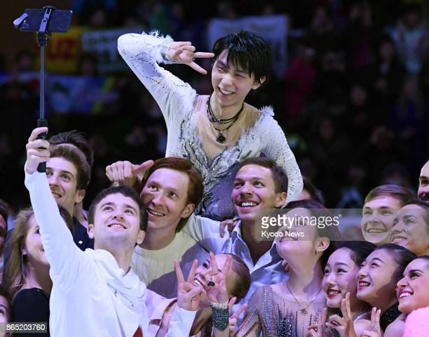 Yuzuru Hanyu takes a selfie with his peers after the Rostelecom Cup exhibition gala on Oct 22 in Moscow ==Kyodo
