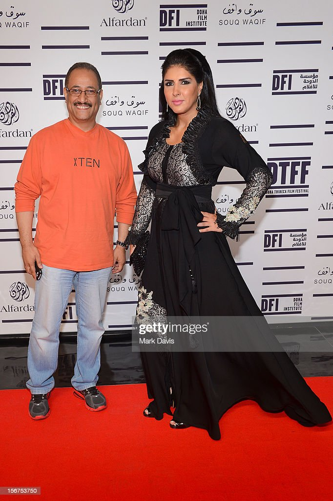 Zahra Arafat (R) attends the 'Till I Breathe this Life' premiere during the 2012 Doha Tribeca Film Festival at the Al Mirqab Boutique Hotel on November 20, 2012 in Doha, Qatar.