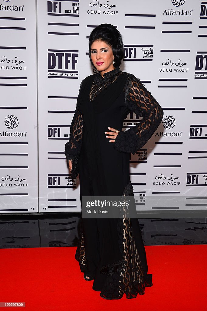 Zahra Arafatt attends the opening night ceremony and gala screening of 'The Reluctant Fundamentalist' during the 2012 Doha Tribeca Film Festival at Al Mirqab Hotel on November 17, 2012 in Doha, Qatar.