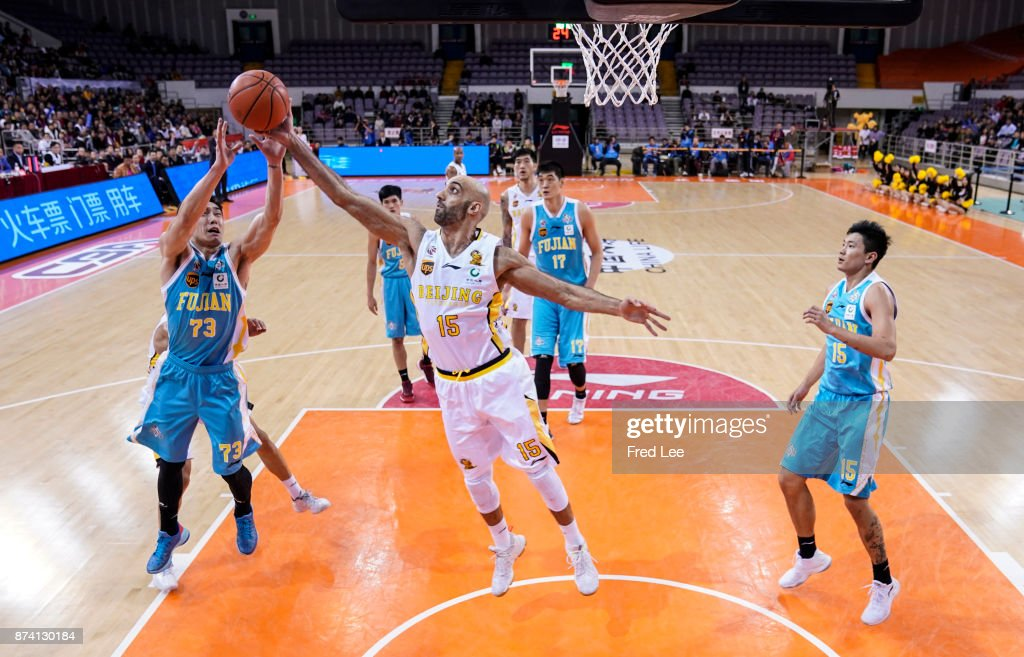 Zaid Abbass #15 of Beijing Beikong Fly Dragons in action during the 2017/2018 CBA League match between Beijing Beikong Fly Dragons and Fujian SBS at Beijing Olympic Sports Center on November 14, 2017 in Beijing, China.