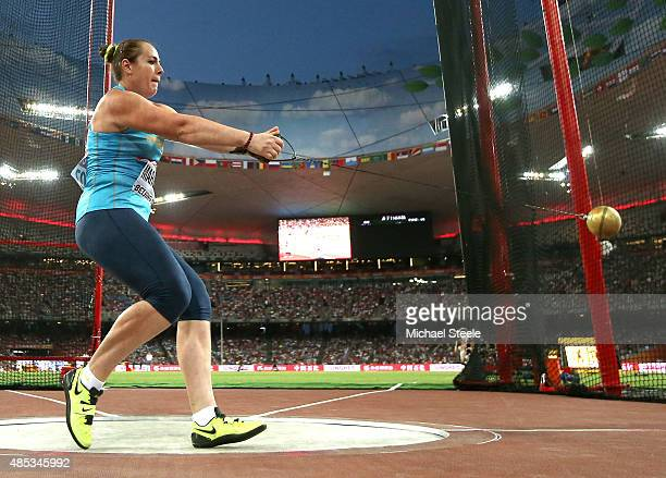 Zalina Marghieva of the Republic of Moldova competes in the Women's Hammer final during day six of the 15th IAAF World Athletics Championships...