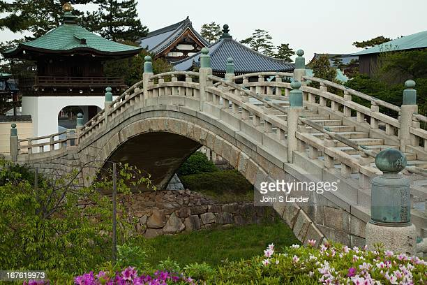 Zentsuji Temple bridge in Kagawa Prefecture is number 75 and the largest of the 88 Sacred Temples of Shikoku an ancient pilgrimage route that circles...