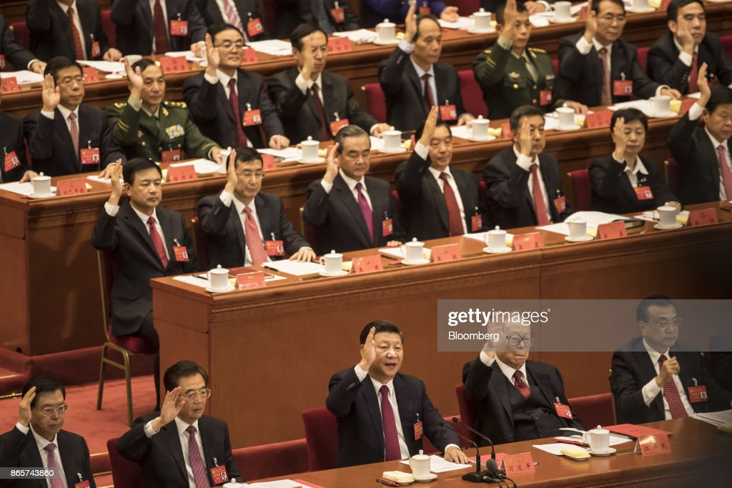 Closing Session of China's 19th Communist Party Congress