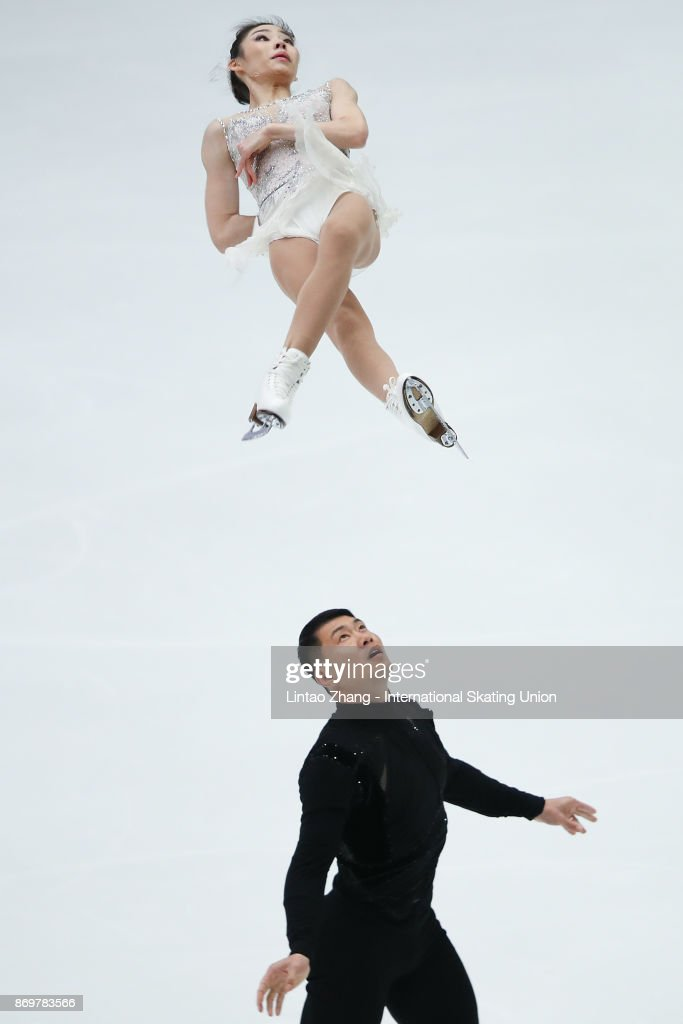 Zhang Hao and Yu Xiaoyu of China compete in the Pairs Short Program on day one of Audi Cup of China ISU Grand Prix of Figure Skating 2017 at Beijing Capital Gymnasium on November 3, 2017 in Beijing, China.