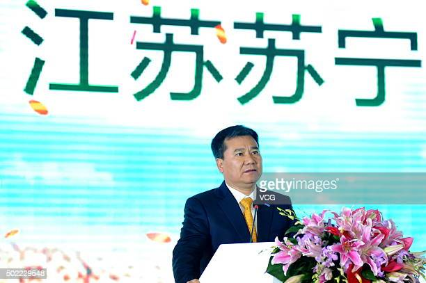 Zhang Jindong Chairman of Suning Commerce Group attends the launch of Suning Football Club at Suning Headquarters on December 21 2015 in Nanjing...