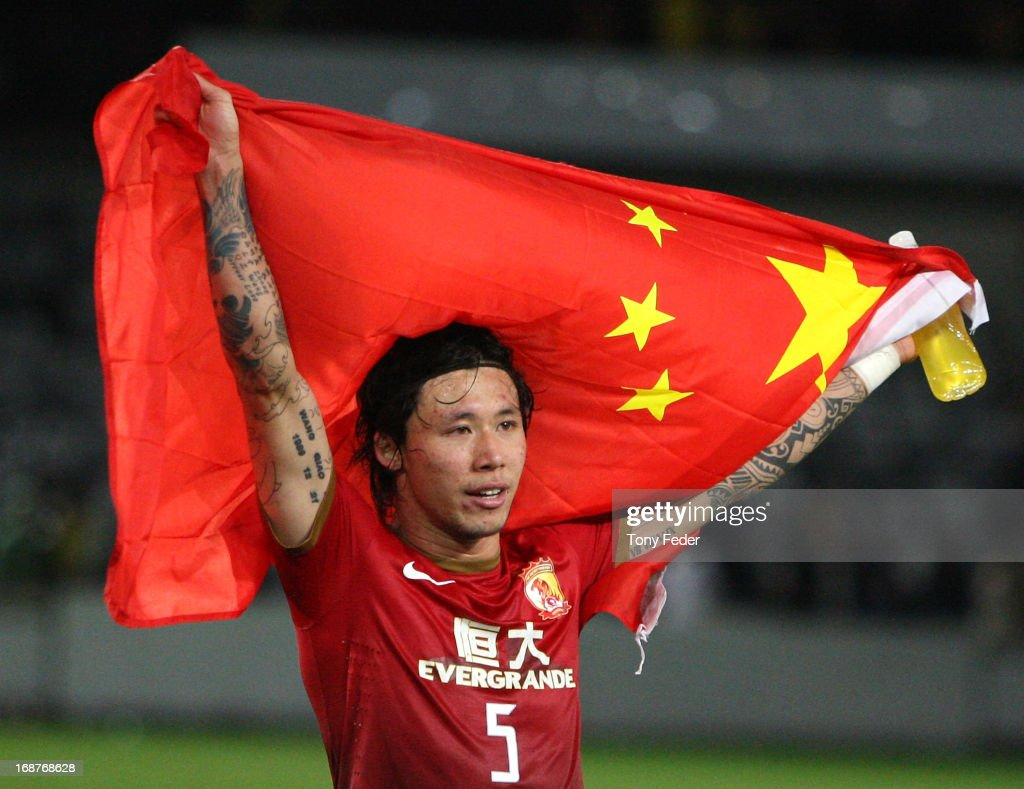 Zhang Linpeng of Evergrande celebrates the win during the AFC Asian Champions League match between the Central Coast Mariners and Guangzhou Evergrande at Bluetongue Stadium on May 15, 2013 in Gosford, Australia.