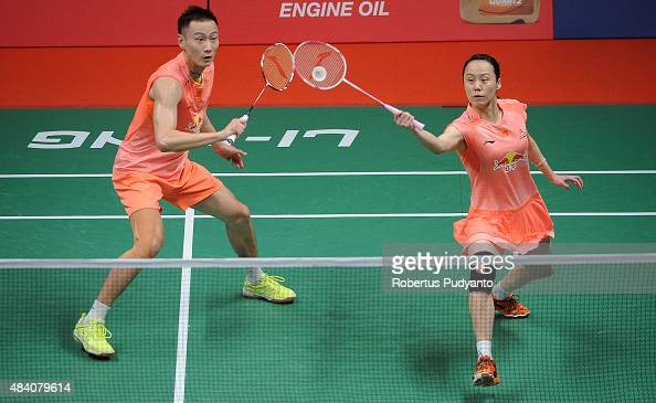 zhang nan zhao yunlei dating site