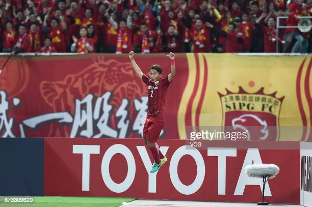 Zhang Wei of Shanghai SIPG celebrates after a goal during 2017 AFC Champions League group match between Shanghai SIPG FC and FC Seoul at Shanghai...