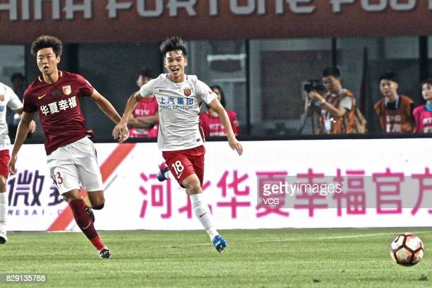 Zhang Yi of Shanghai SIPG follows the ball during the 21st round match of 2017 China Super League between Hebei China Fortune FC and Shanghai SIPG FC...