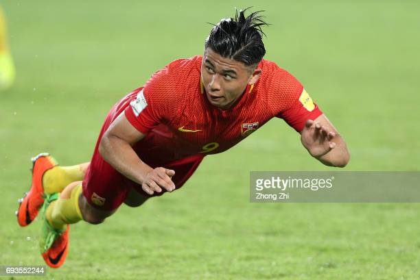 Zhang Yuning of China in action during the CFA Team China International Football Match between China National Team and Philippines National Team at...