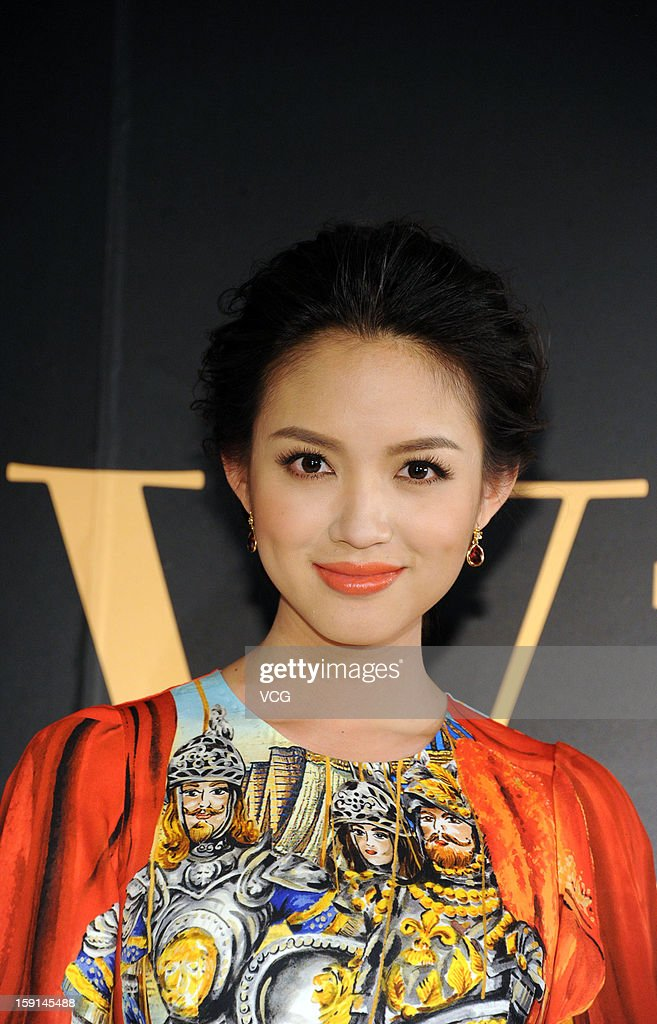 Zhang Zilin attends the Sohu Fashion Achievement Awards at China World Hotel Beijing on January 8, 2013 in Beijing, China.