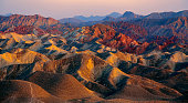 The Gansu Zhangye National Geopark is located in Sunan and Linze counties within the prefecture-level city of Zhangye.