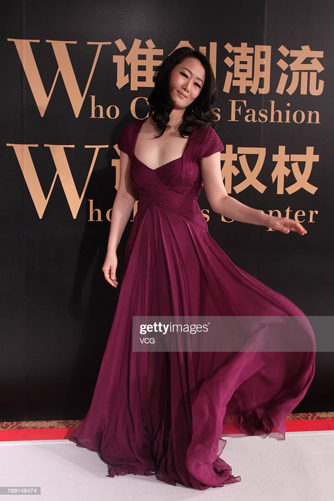 Zhao Tao attends the Sohu Fashion Achievement Awards at China World Hotel Beijing on January 8, 2013 in Beijing, China.