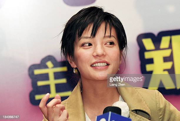 Zhao Wei during 'My Dream Girl' Shanghai Press Conference in Shanghai Shanghai China