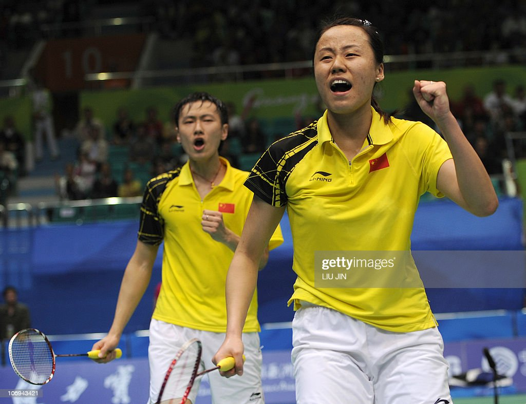 Zhao Yunlei R and Zhang Nan L of Chi