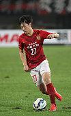 Zheng Long of Guangzhou Evergrande in action during the AFC Asian Champions League match between Guangzhou Guangzhou Evergrande and Western Sydney...