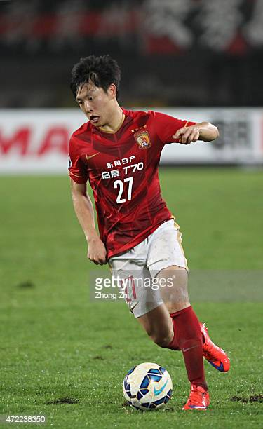 Zheng Long of Guangzhou Evergrande in action during the AFC Asian Champions League match between Guangzhou Guangzhou Evergrande and Western Sydney...