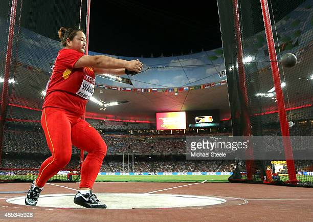 Zheng Wang of China competes in the Women's Hammer Final during day six of the 15th IAAF World Athletics Championships Beijing 2015 at Beijing...