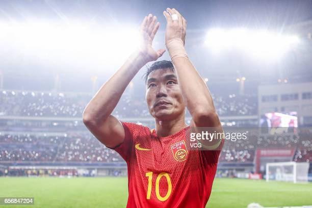 Zheng Zhi of China celebrates after the 2018 FIFA World Cup Qualifying group match between China and South Korea at Helong Stadium on March 23 2017...