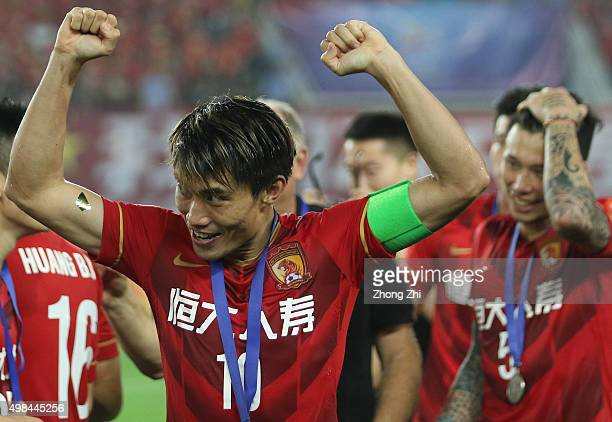 Zheng Zhi of Guangzhou Evergrande after winning the Asian Champions League Final 2nd leg Match between Guangzhou Evergrande and Al Ahli at Tianhe...