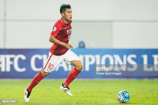 Zheng Zhi of Guangzhou Evergrande FC in action during their AFC Champions League 2017 Match Day 1 Group G match between Guangzhou Evergrande FC and...