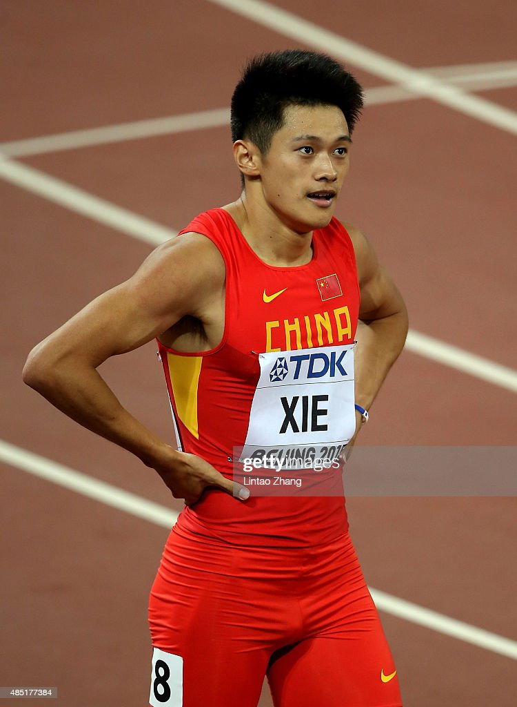 Zhenye Xie of China reacts after competing in the Men's 200 metres heats during day four of the 15th IAAF World Athletics Championships Beijing 2015 at Beijing National Stadium on August 25, 2015 in Beijing, China.