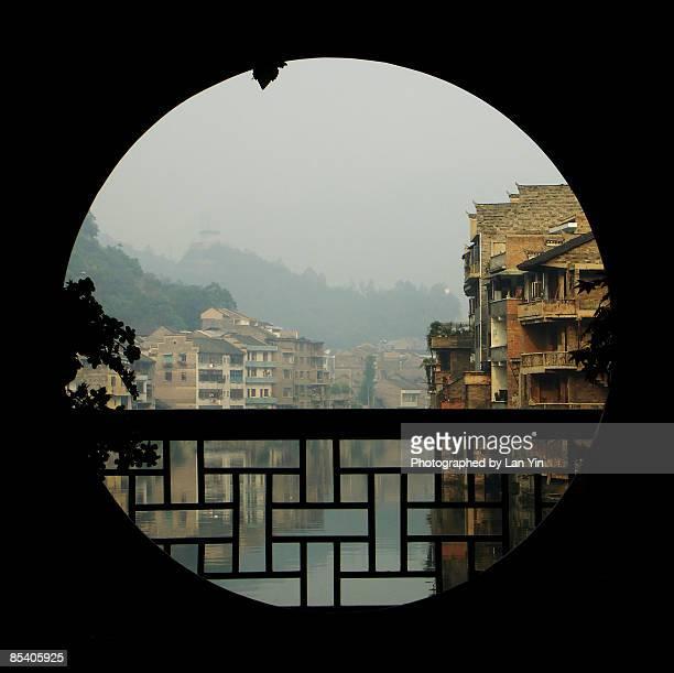 Zhenyuan
