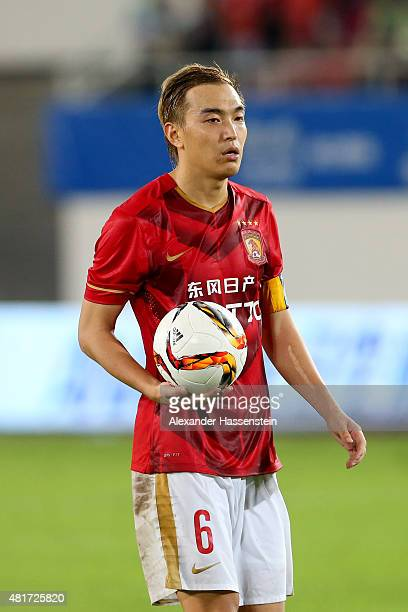 Zhi Zhang of Guangzhou during the international friendly match between FC Guangzhou Evergrande Taobao FC and FC Bayern Muenchen of the Volkswagen Cup...