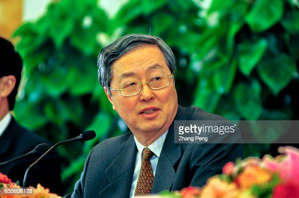 Zhou Xiaochuan governor of the People's Bank of China
