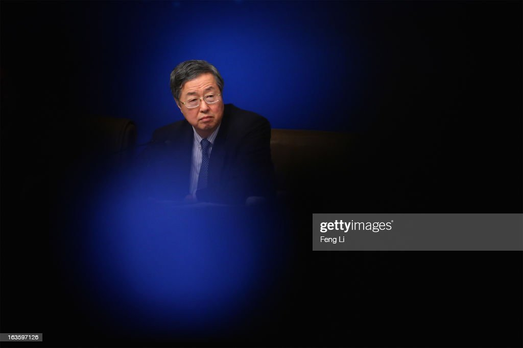 <a gi-track='captionPersonalityLinkClicked' href=/galleries/search?phrase=Zhou+Xiaochuan&family=editorial&specificpeople=781144 ng-click='$event.stopPropagation()'>Zhou Xiaochuan</a>, governor of the People's Bank of China, speaks during a press conference held for the National People's Congress at the media center on March 13, 2013 in Beijing, China. Newly-appointed Vice chairman of the Chinese People's Political Consultative Conference <a gi-track='captionPersonalityLinkClicked' href=/galleries/search?phrase=Zhou+Xiaochuan&family=editorial&specificpeople=781144 ng-click='$event.stopPropagation()'>Zhou Xiaochuan</a> Wednesday reiterated that China's monetary policy will stay prudent and neutral in 2013.