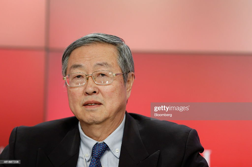 <a gi-track='captionPersonalityLinkClicked' href=/galleries/search?phrase=Zhou+Xiaochuan&family=editorial&specificpeople=781144 ng-click='$event.stopPropagation()'>Zhou Xiaochuan</a>, governor of the People's Bank of China, speaks during a session on the opening day of the World Economic Forum (WEF) in Davos, Switzerland, on Wednesday, Jan. 21, 2015. World leaders, influential executives, bankers and policy makers attend the 45th annual meeting of the World Economic Forum in Davos from Jan. 21-24. Photographer: Jason Alden/Bloomberg via Getty Images