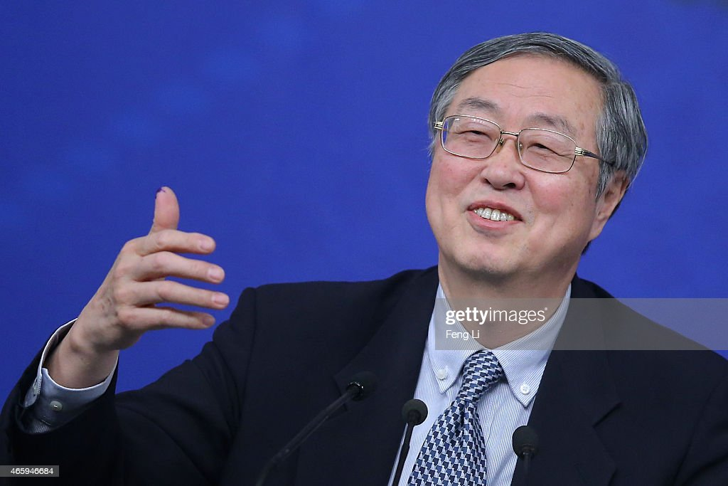 <a gi-track='captionPersonalityLinkClicked' href=/galleries/search?phrase=Zhou+Xiaochuan&family=editorial&specificpeople=781144 ng-click='$event.stopPropagation()'>Zhou Xiaochuan</a>, governor of the People's Bank of China, speaks during a press conference held for the National People's Congress at the media center on March 12, 2015 in Beijing, China. Chinese central bank governor <a gi-track='captionPersonalityLinkClicked' href=/galleries/search?phrase=Zhou+Xiaochuan&family=editorial&specificpeople=781144 ng-click='$event.stopPropagation()'>Zhou Xiaochuan</a> admitted there are capital outflows due to a lack of confidence in the economy but the number is not very large compared with the volume of normal trade and investment.