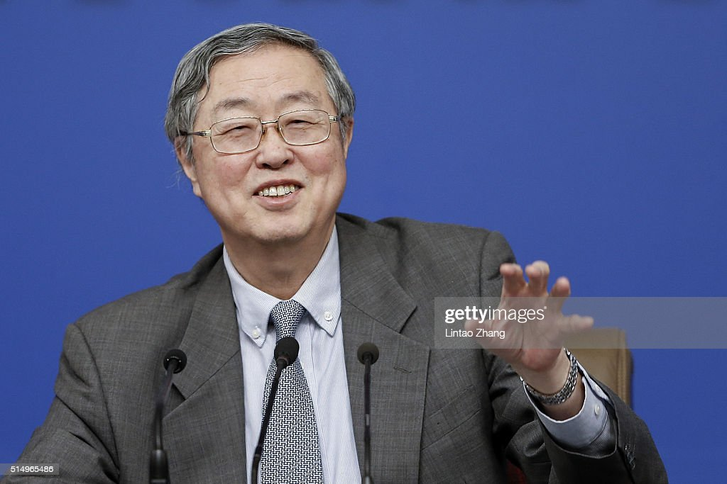 China's Central Bank Governor Zhou Xiaochuan News Conference