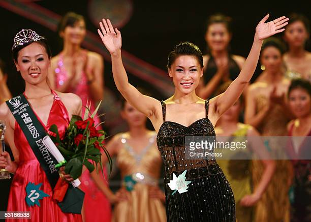 Zhou Yingkun newly crowned as the Miss Earth 2008 China poses during the Miss Earth 2008 Green Environmental Protection Chinese Region pageant final...