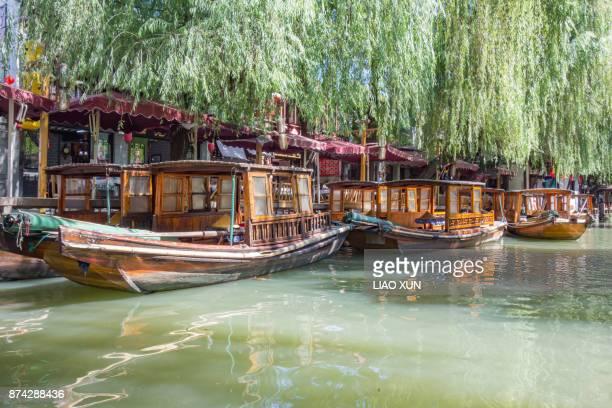 Zhouzhuang Water Town, China