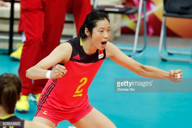 Zhu Ting of China celebrates during 2017 Nanjing FIVB World Grand Prix Finals between China and Brazil on August 2 2017 at Nanjing Olympic Sports...