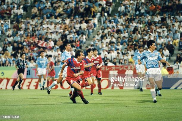 Zico of Kashima Antlers celebrates scoring his side's second goal during the JLeague match between Jubilo Iwata and Kashima Antlers at Jubilo Iwata...