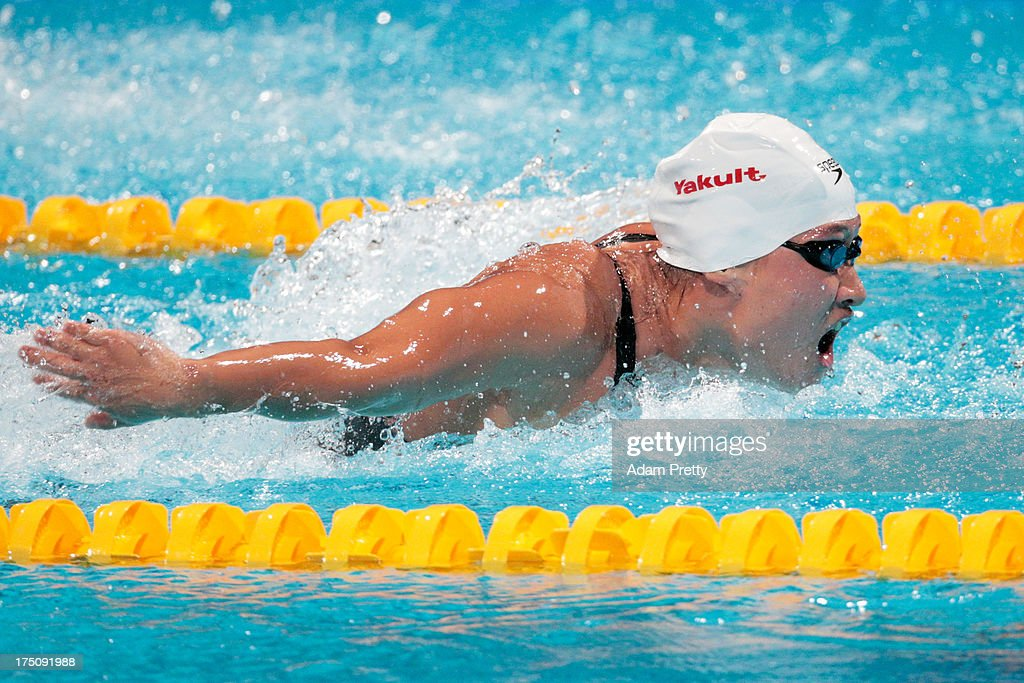 Zige Liu of China competes during the Swimming Women's 200m Butterfly on day twelve of the 15th FINA World Championships at Palau Sant Jordi on July 31, 2013 in Barcelona, Spain.