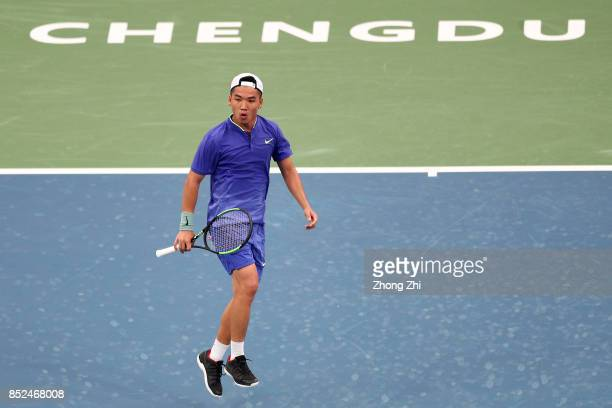 Zihao Xia of China reacts during the match against Michael Venus of New Zealand during Qualifying first round of 2017 ATP Chengdu Open at Sichuan...