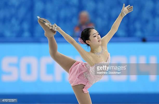 Zijun Li of China competes in the Figure Skating Ladies' Free Skating on day 13 of the Sochi 2014 Winter Olympics at Iceberg Skating Palace on...