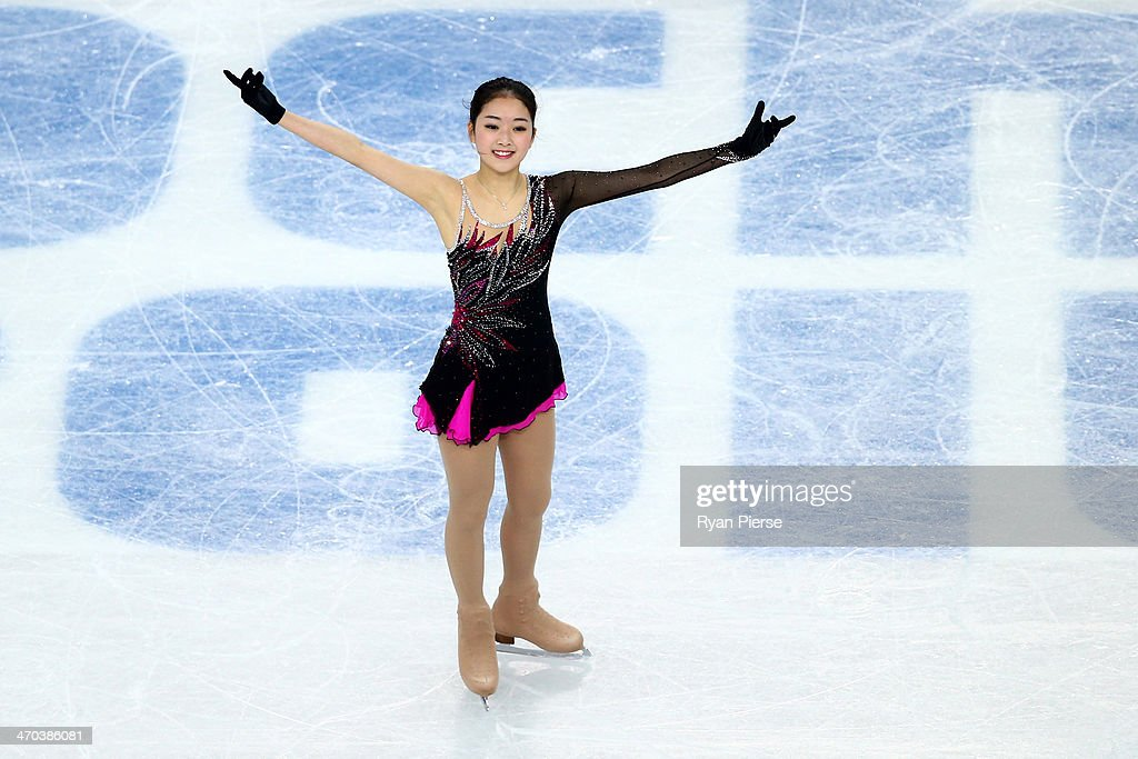Zijun Li of China reacts after competing in the Figure Skating Ladies' Short Program on day 12 of the Sochi 2014 Winter Olympics at Iceberg Skating Palace on February 19, 2014 in Sochi, Russia.
