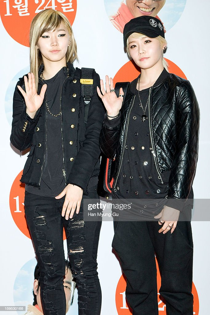 Zin and Ram of South Korean girl group D-Unit attend the 'Miracle In Cell No.7' VIP Screening at Mega Box on January 14, 2013 in Seoul, South Korea.